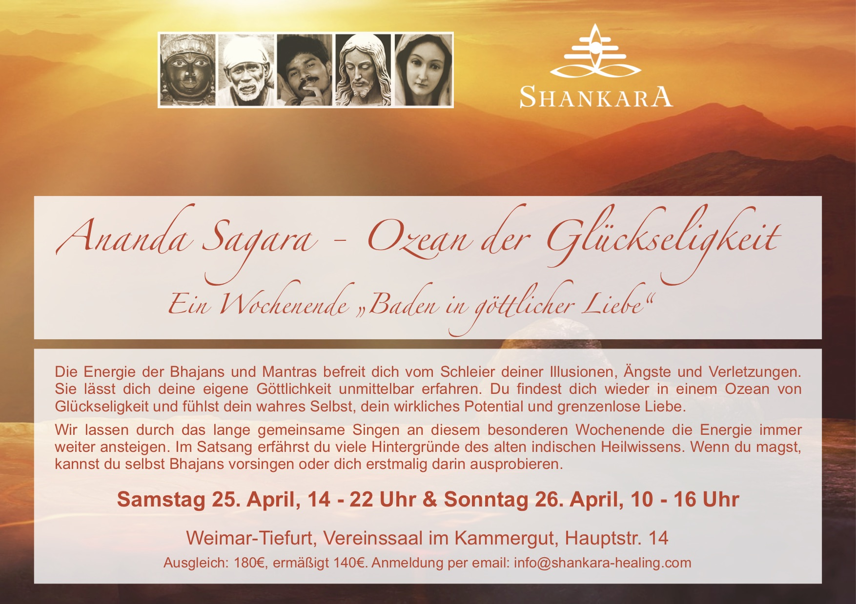 Ananda Sagara - Ozean der Glückseligkeit